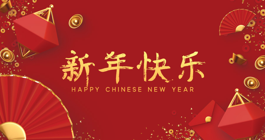 2021: Chinese New Year Invites Wonderful Celebrations & Rituals!