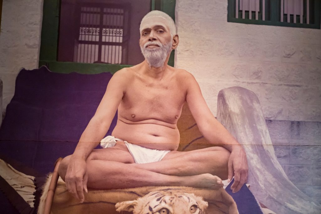 Sri Ramana Maharshi: Self-Realization